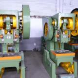中山古镇冲床回收 二手机械回收 五金机械设备回收 数控冲床回收注塑机械回收