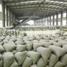 备注!湖北岩棉板怎么样,岩棉板厂家-濮阳市信誉珍珠岩保温材料厂