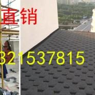 辽宁沥青瓦厂家彩色油毡瓦玻纤沥青图片