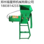 农用机械加工淀粉机养殖图片