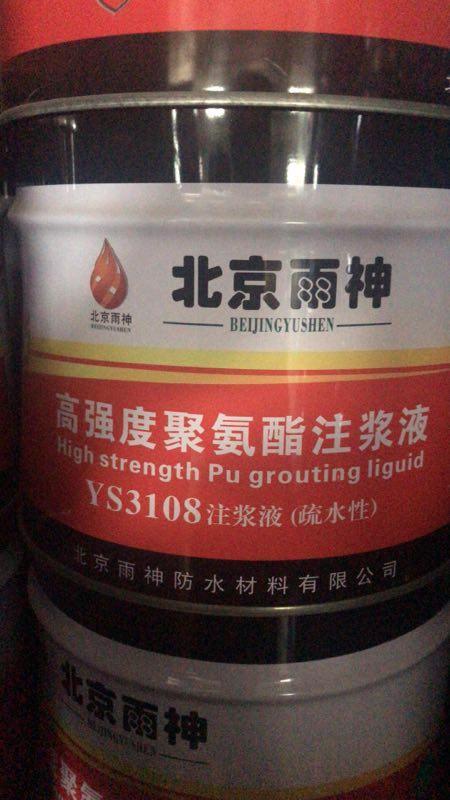聚乙烯丙纶批发 聚乙烯丙纶 聚乙烯丙纶批发商 聚乙烯丙纶供应商