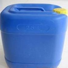 循环水杀菌剂除藻剂