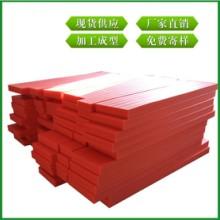 东莞红色汽泡袋13*18CM厂家,东莞红色防静电加厚汽泡袋,东莞厂家直销大气泡袋批发