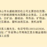 广东回收矿物油价格 广东回收矿物油