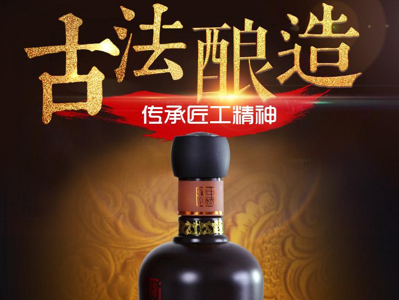 董酒特级国密54度500ml董香型高度贵州白酒纯粮固态酿造 百草入曲