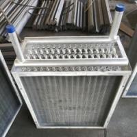 蒸汽加热散热器供应商