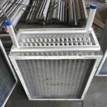 江泰蒸汽加热散热器图片