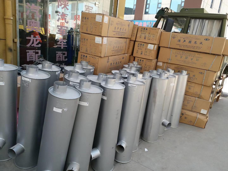 陕汽原厂消声器厂家直销,专业生产陕汽原厂消声器厂家,优质陕汽原厂消声器报价价格