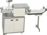 全自动说明书折纸机 自动说明书折纸机图片