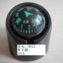 深圳厂家供应 球形指南针 钥匙扣批发