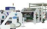 热熔不干胶标签复合涂布机 全息烫印防伪标签复合涂布机