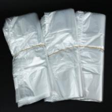 浙江塑料包装袋生产厂家/塑料袋/购物塑料包装袋/塑料包装袋供应商/塑料包装袋批发价格