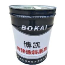 河南纳米氟碳漆说明书-郑州博凯品牌纳米氟碳漆厂家图片