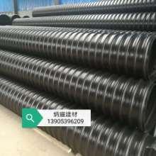 供应400PE钢带增强波纹管生产厂家 400PE钢带波纹管批发