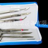 27001解剖器 生物教学仪器 教学实验仪器 教学仪器公司
