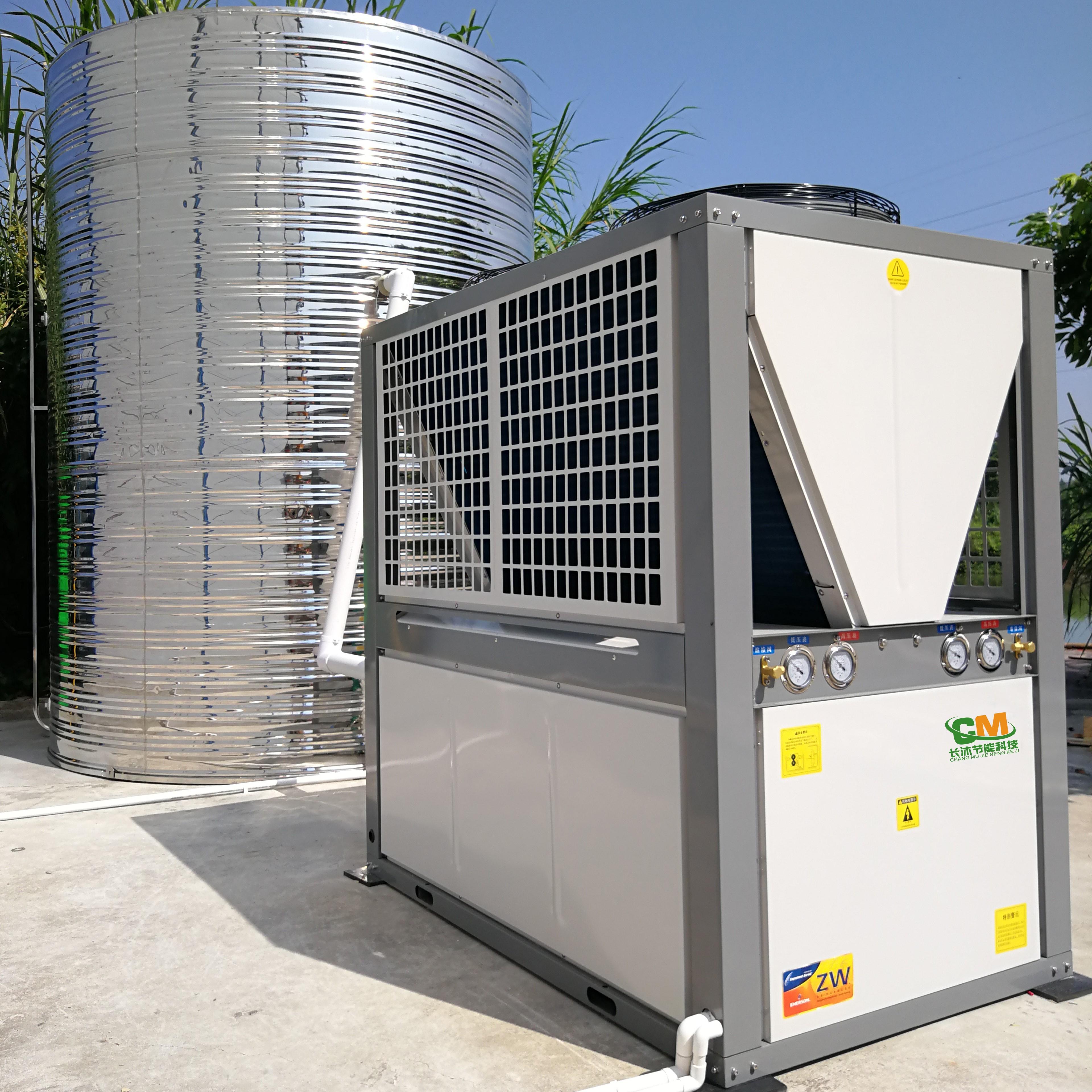 空气能热水器,空气源热泵,热泵热水器,空气能热水器品牌