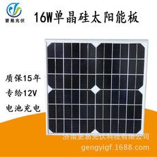 16w单晶硅太阳能板供应商