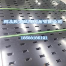 瓷砖展架直板展示架冲孔条挂墙立式挂钩地面砖