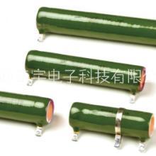 RXG20大功率被釉线绕电阻器批发