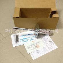 供应日本kanon中村伞形扭力起子10DPSK 高精度扭力螺丝刀CN100DPSK 日本螺丝批批发