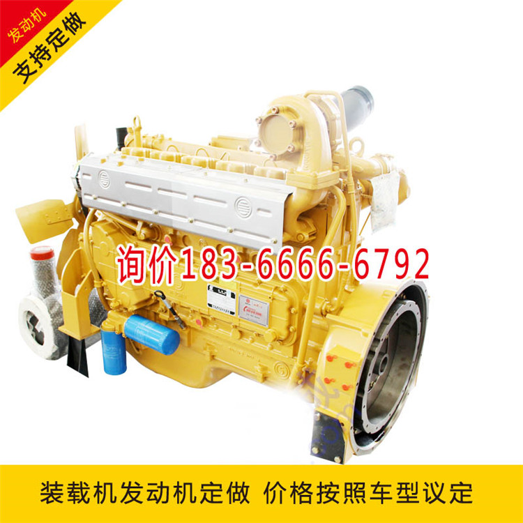 徐工装载机潍柴发动机WD615发动机喷油泵齿轮