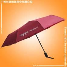 徐闻雨伞厂 生产-平安自开收三折伞 徐闻荃雨美制伞厂 促销雨伞批发