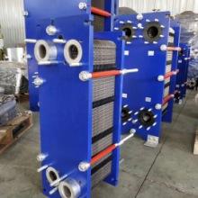 厂家定制不锈钢板式换热器 牛奶啤酒降温冷却间壁式食品换热器板式换热器