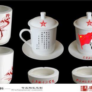 旅游景点纪念茶杯 图片
