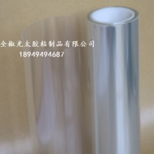 供应碳纤维复合专用120g格拉辛纸批发
