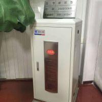 20KW电锅炉厂家-价格-供应商