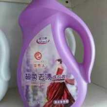 安徽荣贵人洗涤用品加盟代理