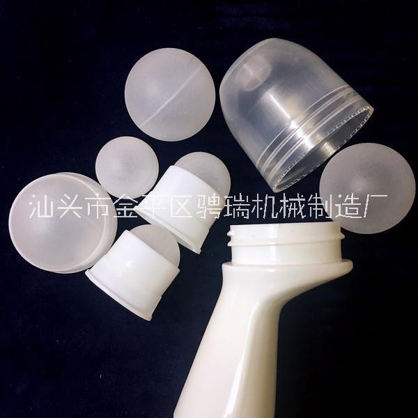 |塑料滚珠球装配机  塑料珠球托装配机供应商电话 厂家直销自动走珠  厂家直销自动走珠|球托装配机塑料