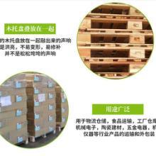 昆山欧标木栈板,定制木质卡板批发,仓库货物防潮叉车托板,工业栈板周转塑胶卡板