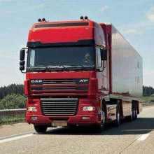 广州到新乡运输公司  广州到新乡货运公司   广州到新乡专线运输