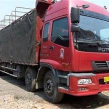 广州到西安物流专线  广州到西安市货运专线   广州到西安专线运输公司批发