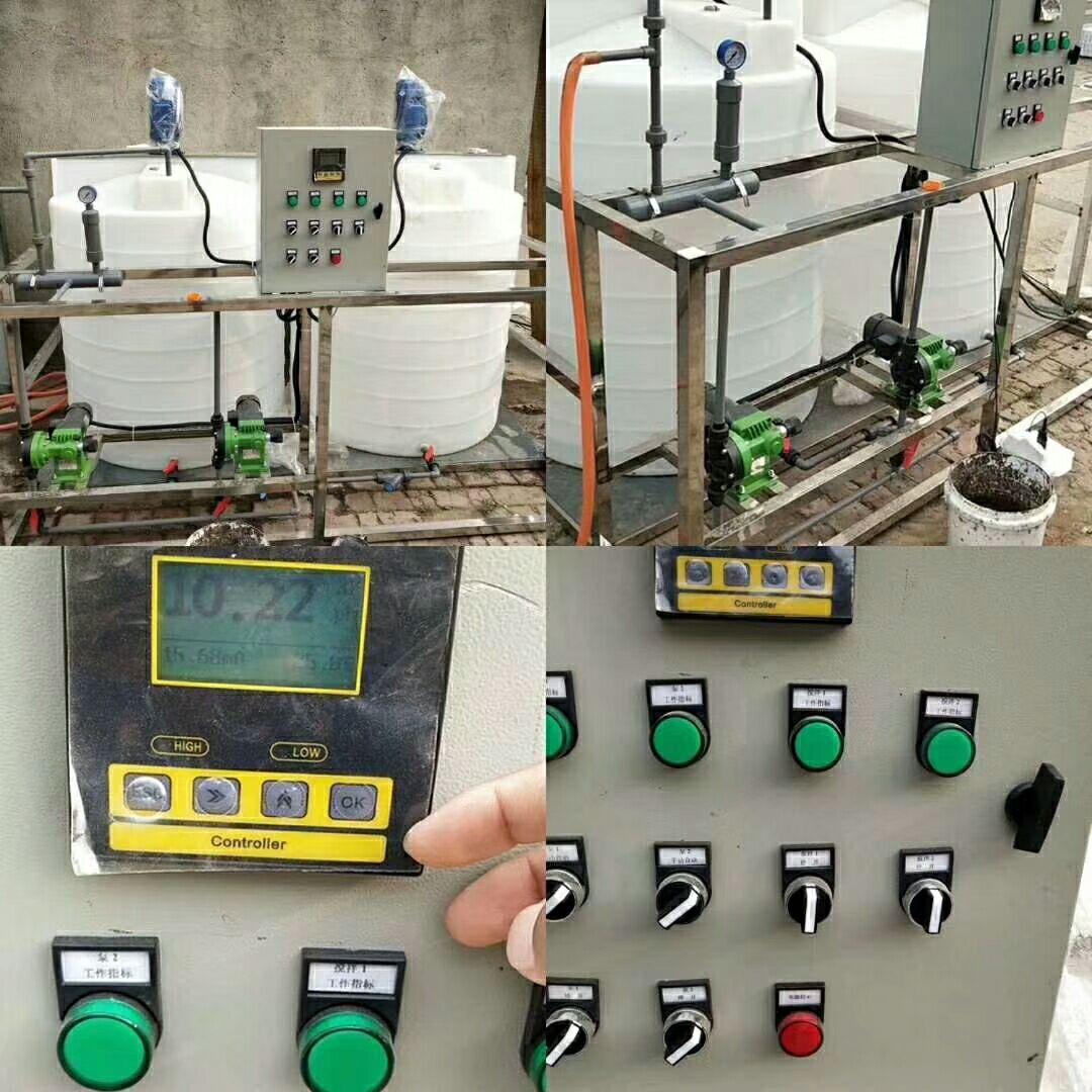 脱硫塔专自动加碱机/砖厂专用加碱机/玻璃厂专用加碱机 脱硫塔专用自动加碱机