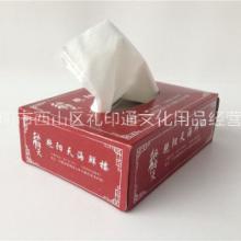 昆明纸抽厂家,昆明盒装面巾,昆明广告抽纸定制图片