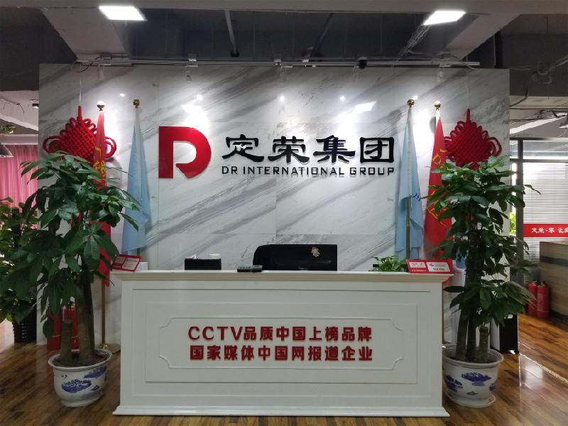 独栋别墅直销批发报价 北京定荣家独栋别墅供应商