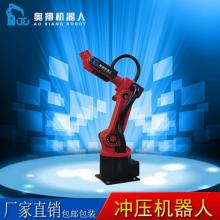 全自动焊接机器人自动化工业机器人冲压喷涂注塑机器人六轴机器人