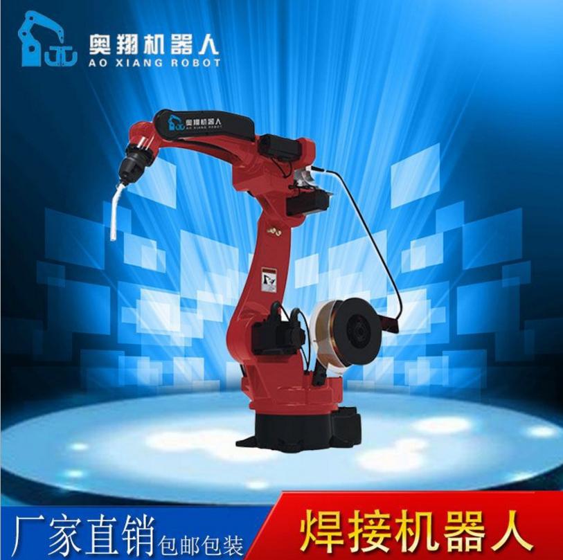 全自动焊接机械手 工业机器人本体铸件 六轴多功能焊接机械手臂
