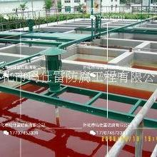 玻璃钢电核槽供应商/报价/厂家生厂商