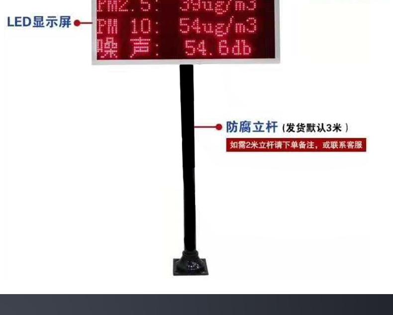 9项扬尘检测仪   扬尘监测仪器  环境监测系统