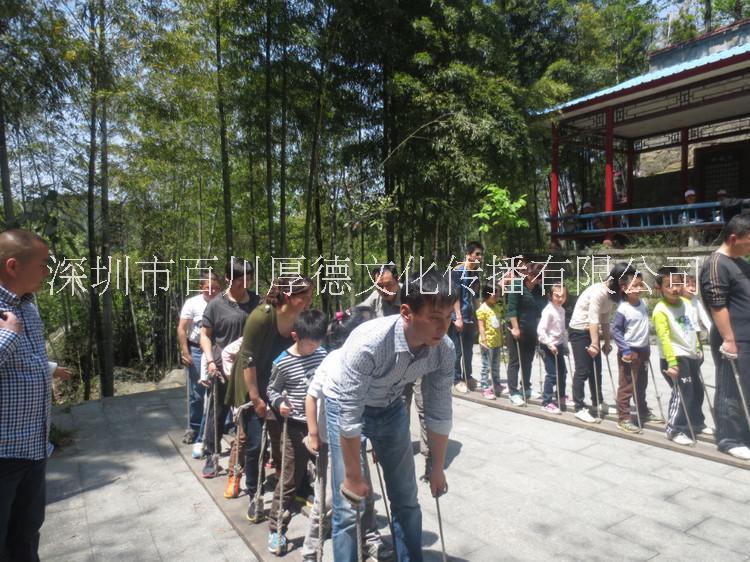 深圳市百川拓展 企业团队拓展训练 军训 户外团队活动 旅游拓展