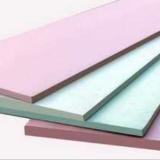 X厂家批发外墙地暖保温挤塑板  阻燃XPS聚苯挤塑保温板