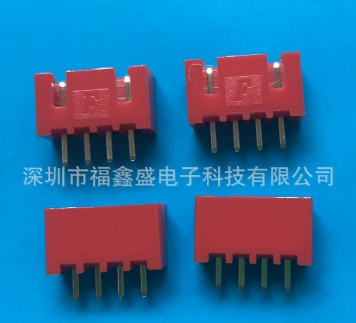 厂家直销2.54mm 4p 红色 直针座 XH-4A 直针接插件 红色连接器