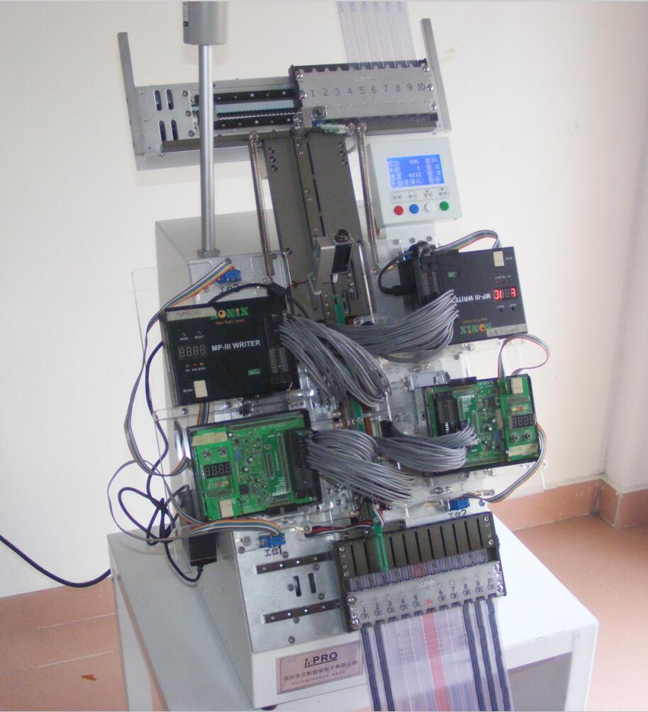 IC自动烧录机多管10进11出-深圳市共顺智能科技有限公司 IC自动烧录机 芯片自动烧录机 全自动烧录机