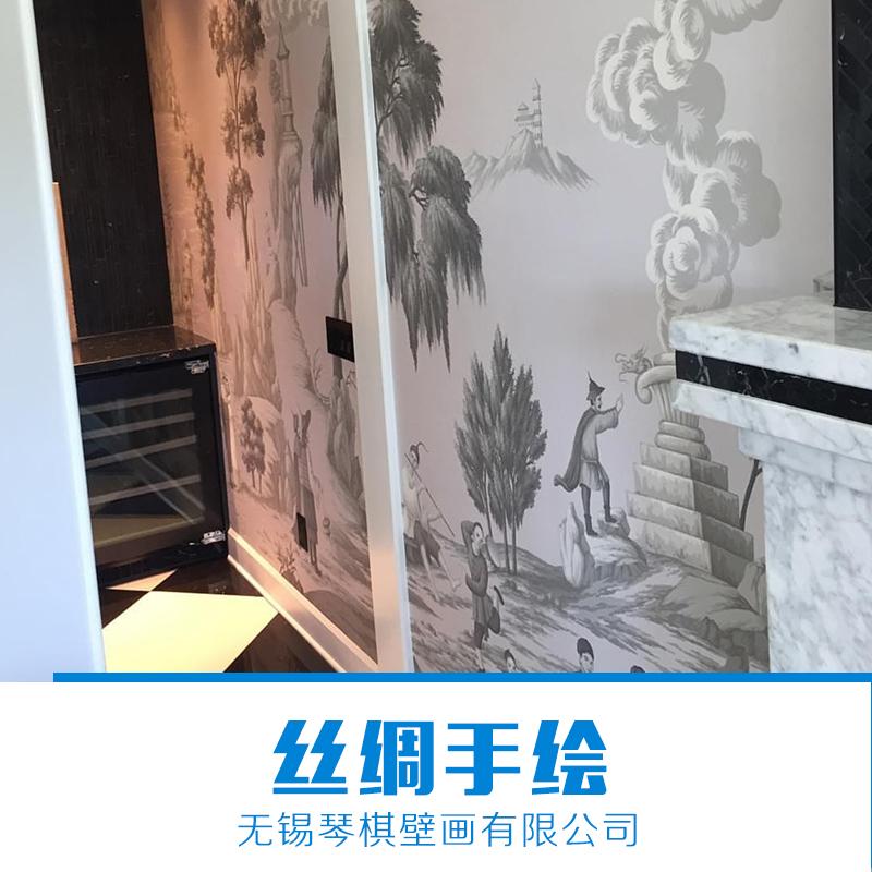 无锡琴棋壁供应丝绸手绘设计