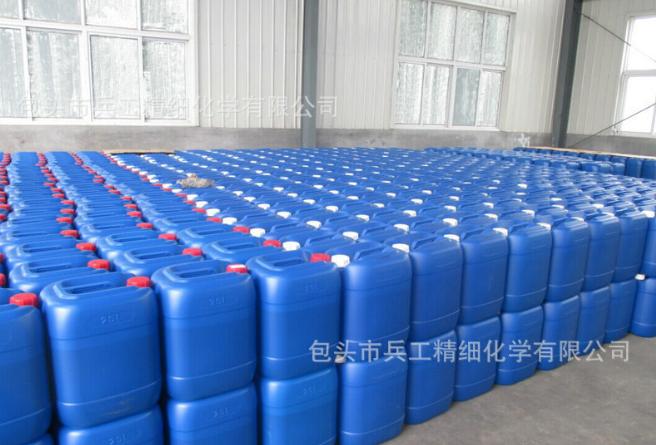 反渗透膜阻垢剂销售