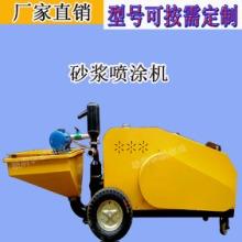 双杠柱塞式喷涂机 多功能喷涂机砂浆腻子喷涂机