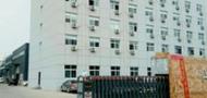 郑州久远机械有限公司